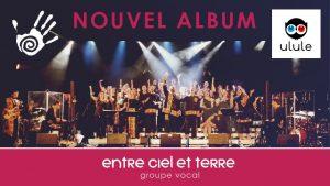 Nouvel album gospel Entre Ciel et Terre - Financement participatif sur ULULE